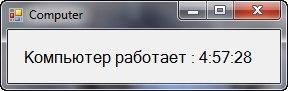 17001 Исходники.NET