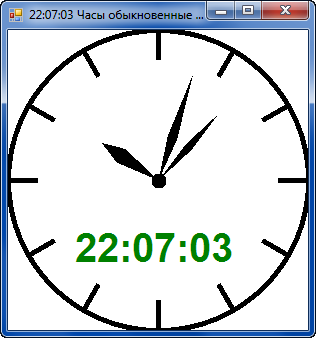 Clock Графические часы