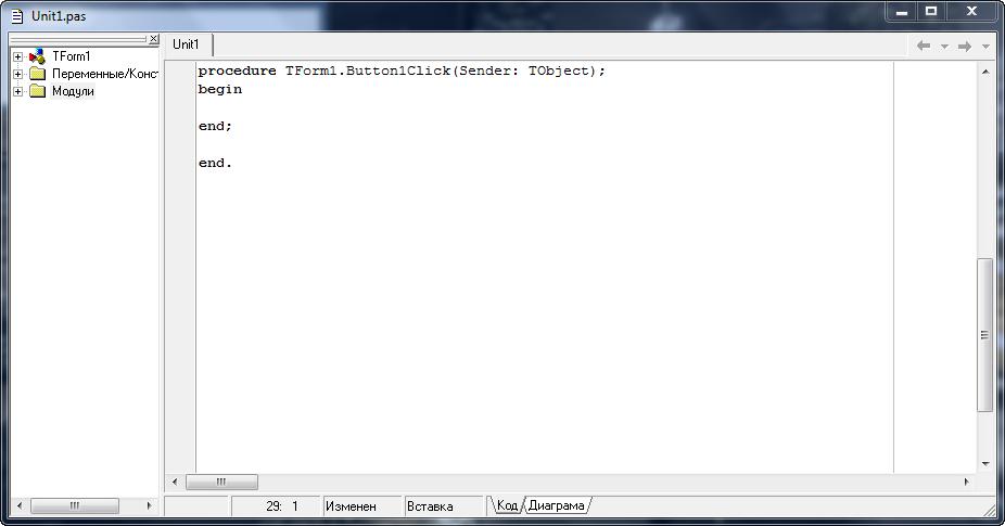 Editor Первая программа на Borland Delphi 7