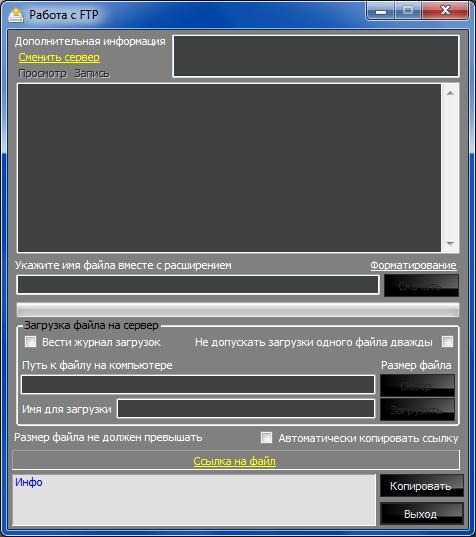 FtpClient2 Работа с FTP