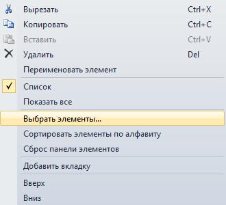 Kit3 Браузер на WebKit