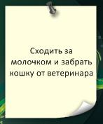 Stiker Исходники.NET