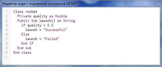VBNETCODE Редактор кода с подсветкой синтаксиса