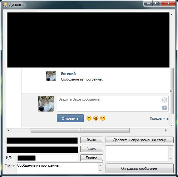 VK COM2 Исходники.NET
