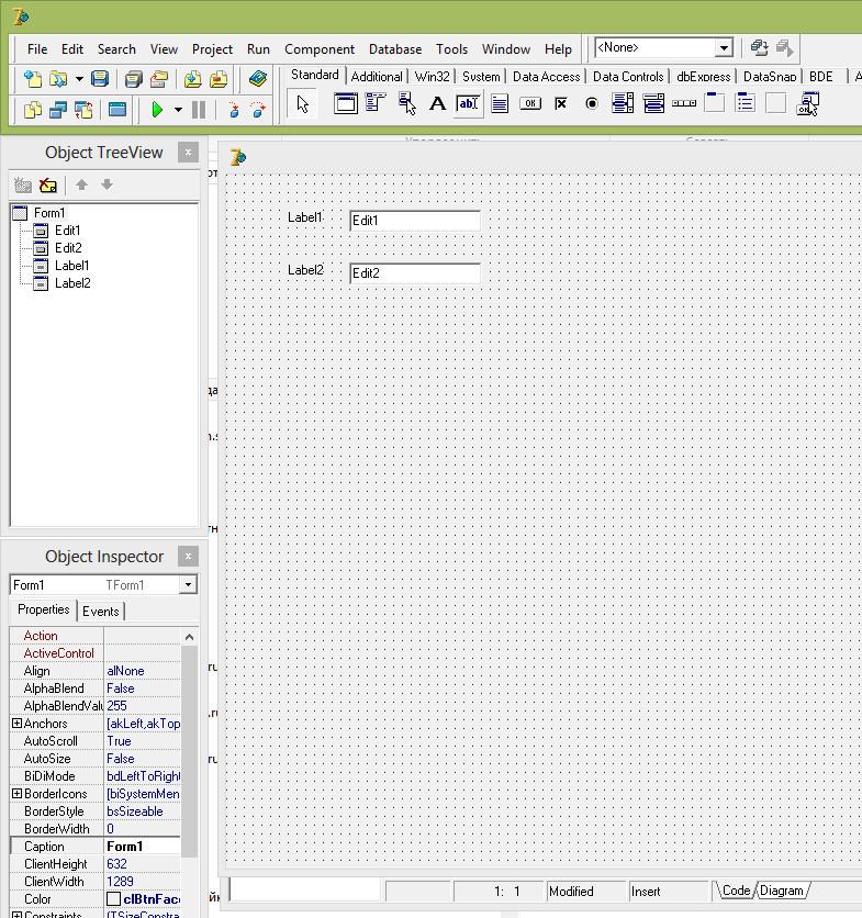 1 Простая база данных на Delphi7