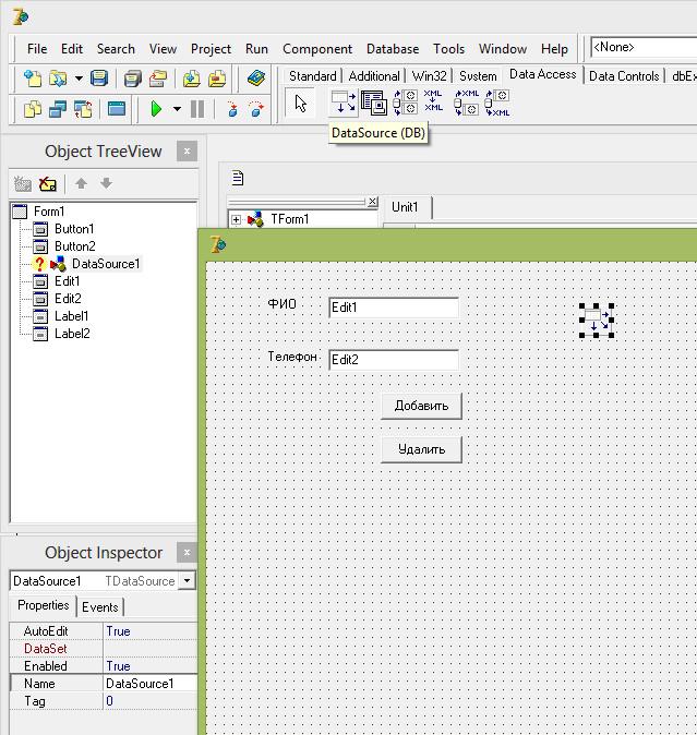 4 Простая база данных на Delphi7