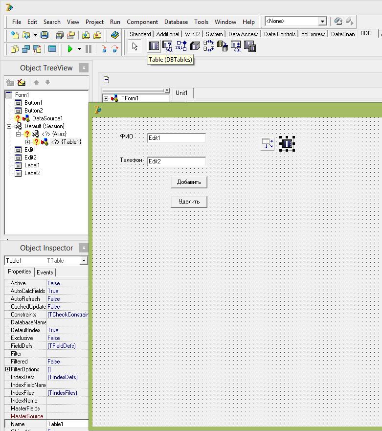 5 Простая база данных на Delphi7