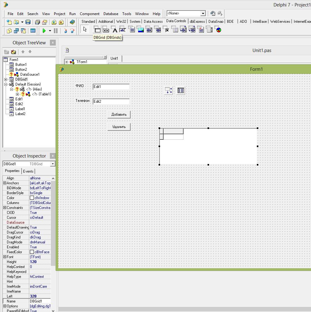 6 Простая база данных на Delphi7