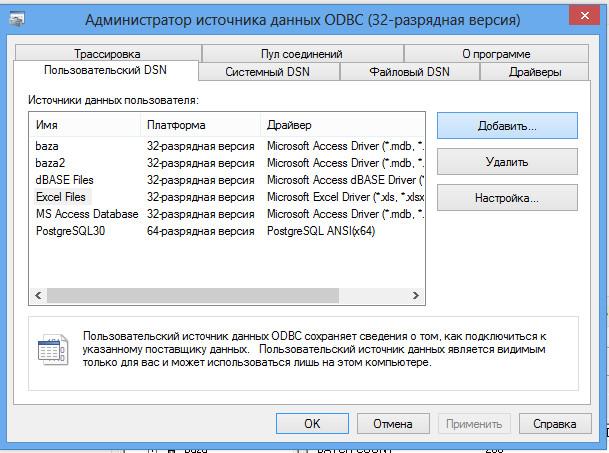a001 Простая база данных на Delphi7