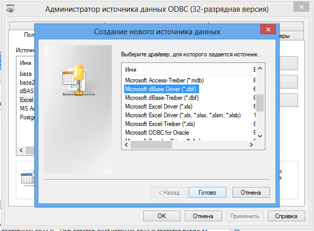 a002 Простая база данных на Delphi7