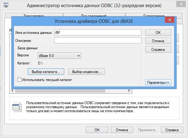 a003 Простая база данных на Delphi7