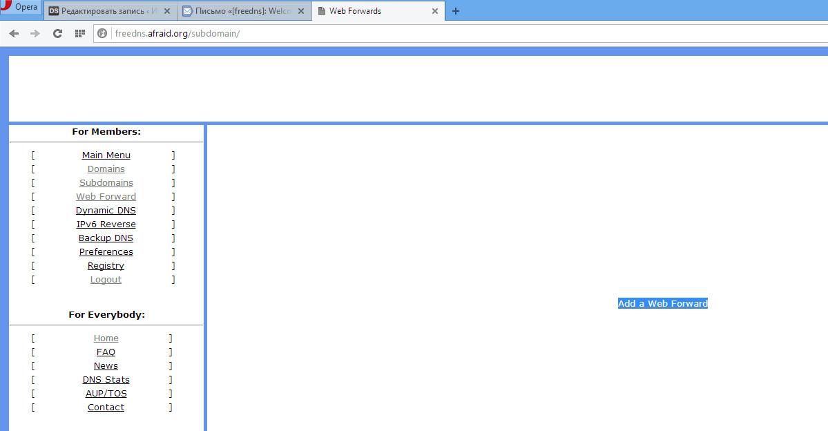 dns11 Как сделать редирект с домена не платя деньги за хостинг