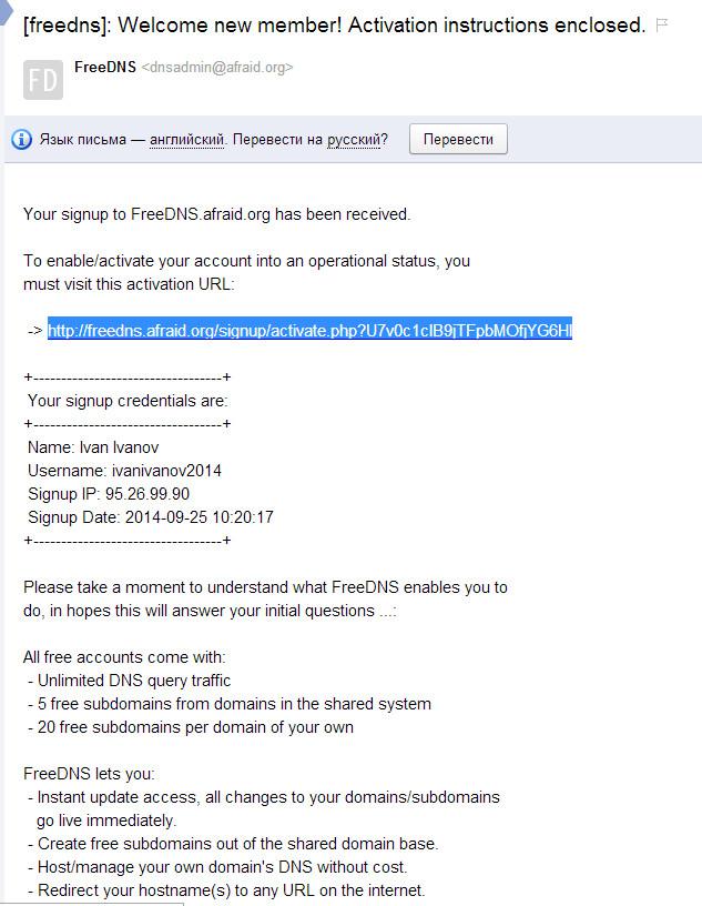 dns4 Как сделать редирект с домена не платя деньги за хостинг