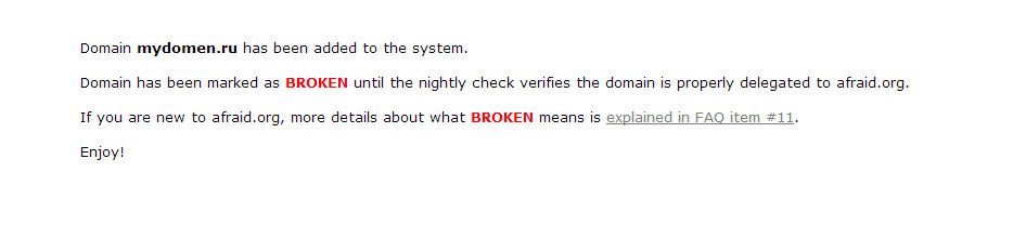 dns8 Как сделать редирект с домена не платя деньги за хостинг