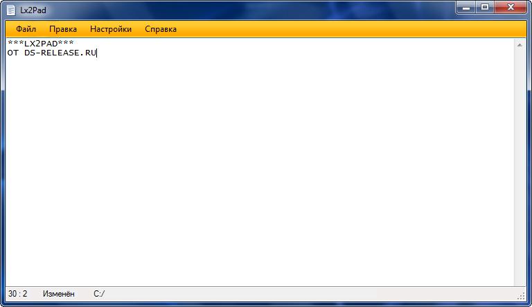 lx2pad Исходники.NET