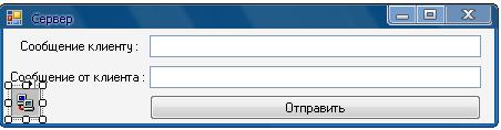 tcpserver1 WinSock | Клиент и Сервер