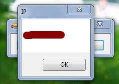 vIP Узнаем внешний IP адрес