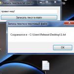 filestreet 150x150 Изменение фона