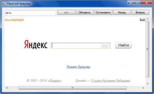 браузер 300x183 Простой браузер