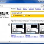 Search 150x150 Сканер файлов на вирусы