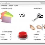 kamen 150x150 Редактор кода с подсветкой синтаксиса