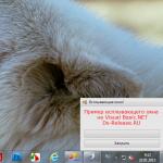 PopupMessage 150x150 Графический интерфейс с помощью AeonSofts Theme | Быстро и легко!