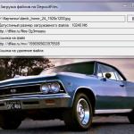 UploadFileDeposit 150x150 Индикатор загрузки ЦП