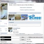 VK Screen 150x150 Редактор кода с подсветкой синтаксиса