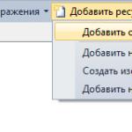 Res2 150x150 Редактор кода с подсветкой синтаксиса