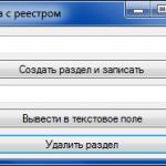 mcr 150x150 Работа с FTP