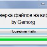 AntiVirus1 150x150 Клон Internet Explorera