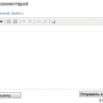 зарегистрированных 300x198 150x150 Как в блоге wordpress настроить публикацию через e mail? Плагин Postie.