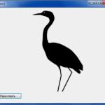 Imagee 300x2481 150x150 Пипетка Pro 1.2.0.4.