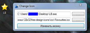 Смена иконки №2 300x110 Смена иконки у программ