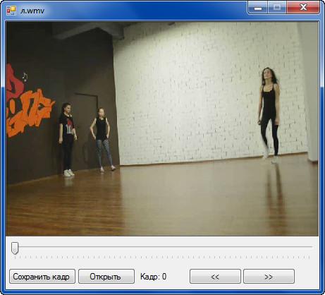Раскадровка видео файлов Исходники и примеры
