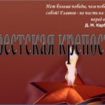 1 300x226 150x150 Презентация   Национальный парк Хвалынский
