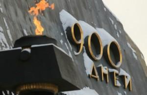 49b77798843b2d0f8043884d0a018369713fd5fb 300x194 День освобождения советскими войсками города Ленинграда от блокады