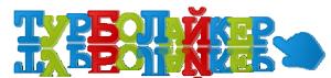 TB 300x71 Создание логотипов быстро и легко   Sothink Logo Maker