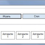music 150x150 Клон Internet Explorera