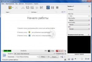 2014 02 01 235830 300x202 Xilisoft   видео конвертер