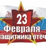 97699261 Graphic1 300x1501 150x150 День Победы!