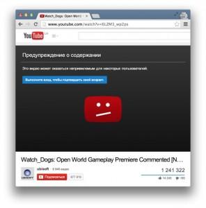 ORDMzDD7jTw 296x300 Просмотр видео на YouTube без ограничений