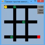 minotavr 290x3001 150x150 Пишем простую игру Лабиринт