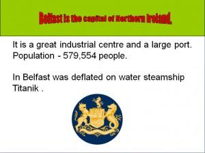 През21 300x224 Презентация   Северная Ирландия