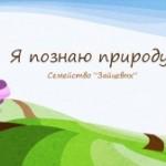 1 300x168 150x150 Презентация   Брестская крепость
