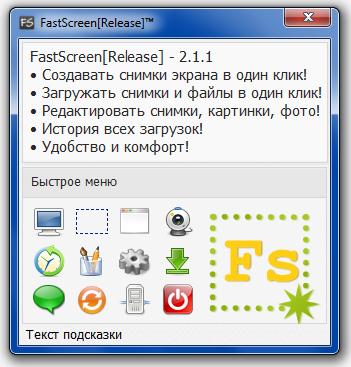 Main Продажа сервиса FSCREEN.RU