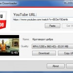 youtubedownloader 150x150 Просмотр видео на YouTube без ограничений