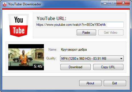 youtubedownloader Загрузчик видео с YouTube