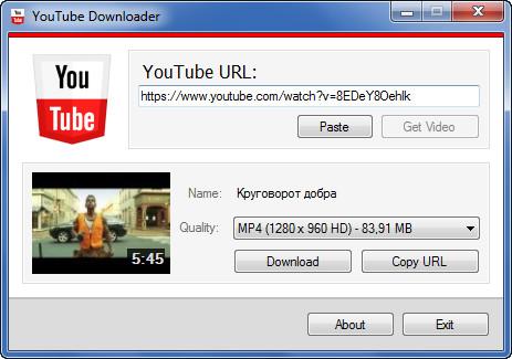 youtubedownloader Загрузчик видео с YouTube