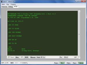 ДВК1 300x225 Эмулятор PDP 11 или просто о ДВК
